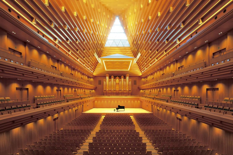 Tokyo Opera Şehri Konser Salonu - Tokyo - Japonya