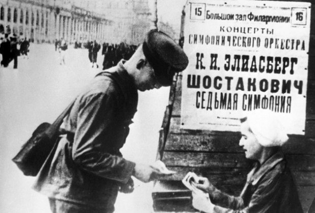 Leningrad Senfonisi (5)
